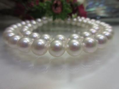 Perlenkette Akoya