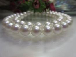 Perlenkette Akoya, echte runde Akoyaperlen sehr gut 7-7,5mm